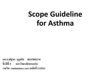 Scope Guideline  for Asthma
