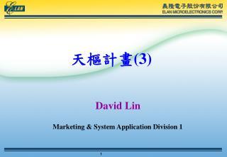 3   David Lin