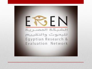 Egyptian Research and Evaluation Network