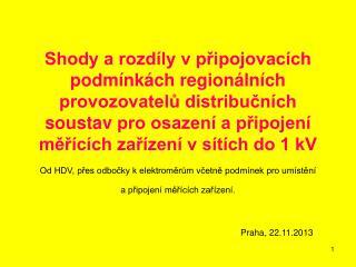 Způsoby měření elektřiny dle vyhlášky č. 82/2011 Sb.    v platném znění