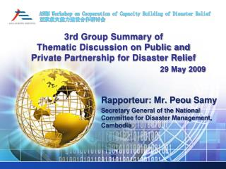 Rapporteur : Mr.  Peou Samy