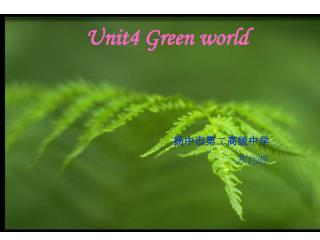 Unit4 Green world