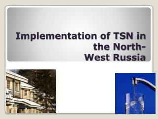 Implementation of TSN in the North- West Russia
