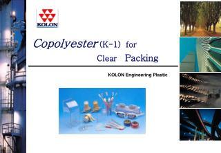 KOLON Engineering Plastic