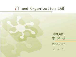 i   T and Organization LAB