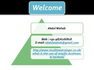 What is the use of wazifa dushman ki barbadi