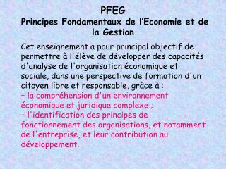 PFEG   Principes Fondamentaux de l'Economie et de la Gestion