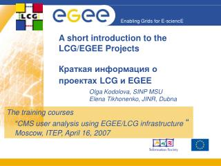A short introduction to the LCG/EGEE Projects   ??????? ?????????? ? ????????  LCG  ?  EGEE