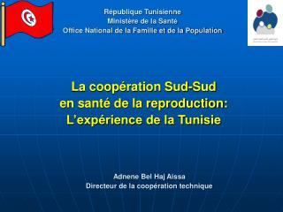 La coop�ration Sud-Sud  en sant� de la reproduction: L�exp�rience de la Tunisie