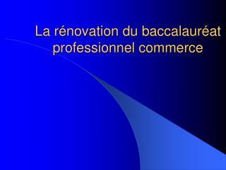La rénovation du baccalauréat professionnel commerce