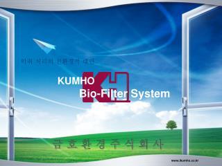 KUMHO        Bio-Filter System