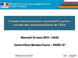 Comité interministériel consultatif d'action sociale des administrations de l'Etat