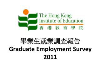 畢業生就業調查報告 Graduate Employment Survey 2011
