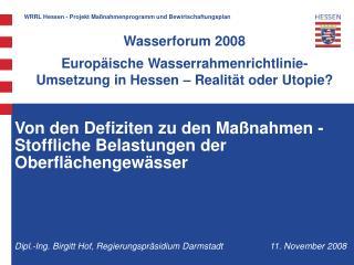 Wasserforum 2008 Europäische Wasserrahmenrichtlinie- Umsetzung in Hessen – Realität oder Utopie?