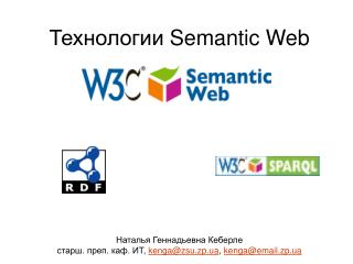 ??????????  Semantic Web