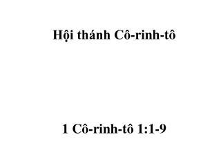 Hội thánh Cô-rinh-tô 1 Cô-rinh-tô 1:1-9