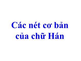 Các nét cơ bản của chữ Hán