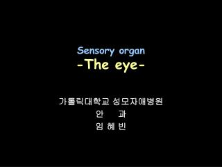 Sensory organ -The eye-