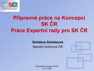 Přípravné práce na Koncepci  SK ČR Práce Expertní rady pro SK ČR