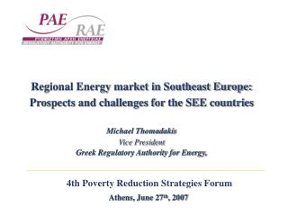 4th Poverty Reduction Strategies Forum Athens, June 27 th , 2007