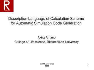 Description Language of Calculation Scheme for Automatic Simulation Code Generation