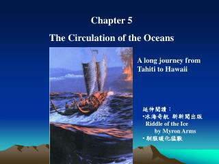 Chapter 5 The Circulation of the Oceans