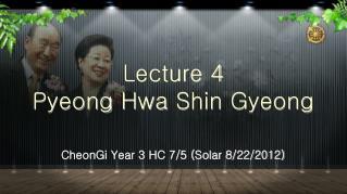 CheonGi Year 3 HC 7/5 (Solar 8/22/2012)