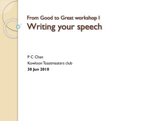 From Good to Great workshop I  Writing your speech
