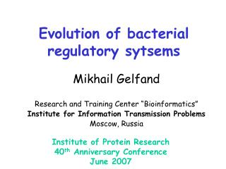 Evolution of bacterial regulatory sytsems
