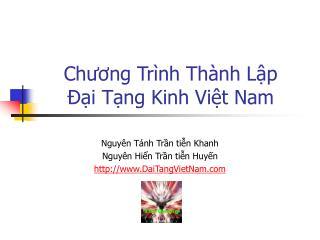 Chương Trình Thành Lập Đại Tạng Kinh Việt Nam