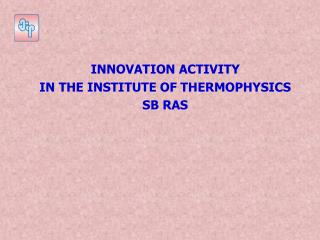 INNOVATION ACTIVITY  IN THE INSTITUTE OF THERMOPHYSICS SB RAS