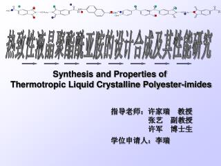 Synthesis and Properties of  Thermotropic Liquid Crystalline Polyester-imides