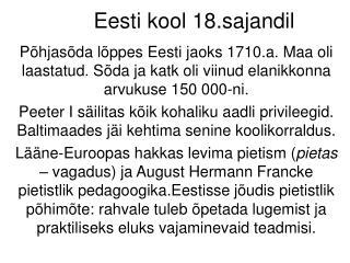 Eesti kool 18.sajandil