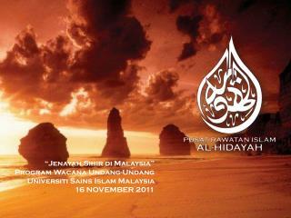 """""""Jenayah Sihir di Malaysia"""" Program Wacana Undang-Undang   Universiti Sains Islam Malaysia"""