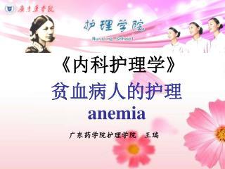 Aplastic Anemia,AA
