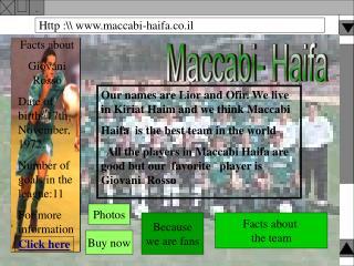 Http :\\ maccabi-haifa.co.il