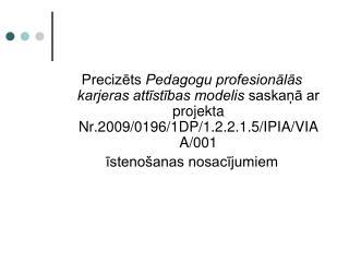 PEDAGOGU PROFESIONĀLĀS DARBĪBAS KVALITĀTES NOVĒRTĒŠANA (3.aktivitāte)