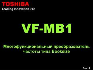 VF-MB1