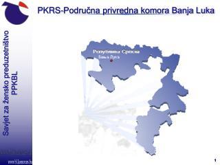 PKRS-Područna privredna komora Banja Luka