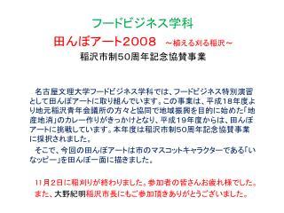 2008  50    181950     112