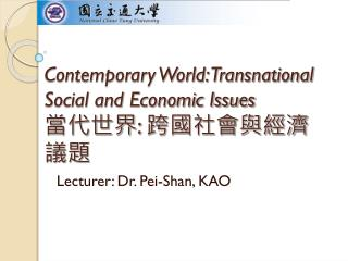 Contemporary World: Transnational Social and Economic Issues  ???? :  ??????? ??