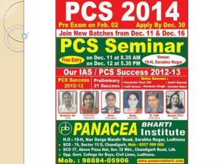 PCS 2014