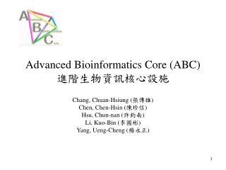 Advanced Bioinformatics Core (ABC) 進階生物資訊核心設施