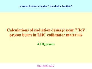 """Russian Research Center """" Kurchatov Institute"""""""