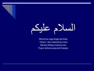 ?????? ????? Merahnya saga bagai permata  Hiasan  dara sepanjang masa Bahasa Melayu bahasa kita