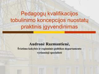 Pedagogų kvalifikacijos tobulinimo koncepcijos nuostatų praktinis įgyvendinimas
