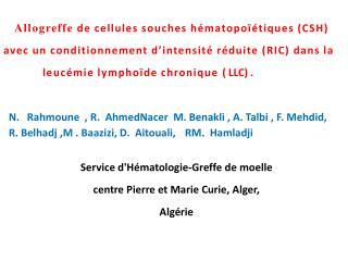 Allogreffe  de cellules souches hématopoïétiques (CSH)