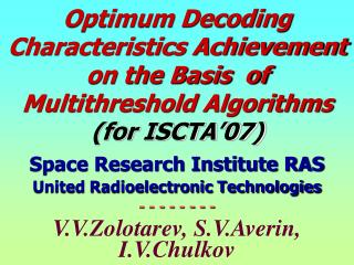 Space Research Institute RAS  United Radioelectronic Technologies - - - - - - - -