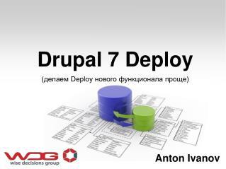Drupal 7 Deploy (делаем Deploy нового функционала проще)