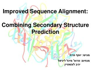 Improved Sequence Alignment: Combining Secondary Structure Prediction